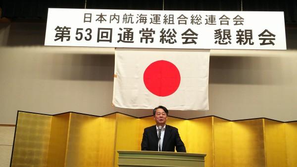 日本内航海運組合総連合会・通常...